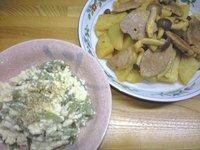 ふきの豆腐和え